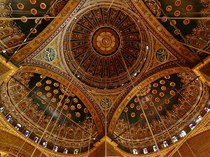 Cupolas in the interior of the Mosque built under Muhammad Ali