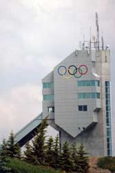 The Canada Olympic Park