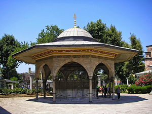 The fountain outside the Hagia Sophia in Istanbul for ritual absolutions