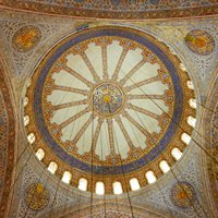The Blue Mosque's central dome