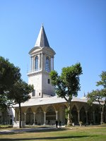 The Tower of Justice, Topkapi Palace