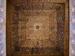 Ceiling of the Hall of the Ambassadors at Charles V palace in Alhambra (© José Luis Filpo Cabana, CC BY 4.0)