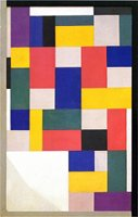 A van Doesburg at the Pompidou Centre