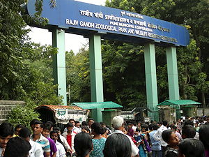 The entrance to Rajiv Gandhi Zoological Park in Pune, India